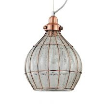 Prezent 46085 Perugia Függeszték lámpa