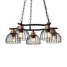 Prezent 75466 Basket Függeszték lámpa