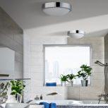 Fürdőszoba mennyezeti lámpák